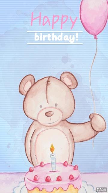 小熊生日快乐祝福海报