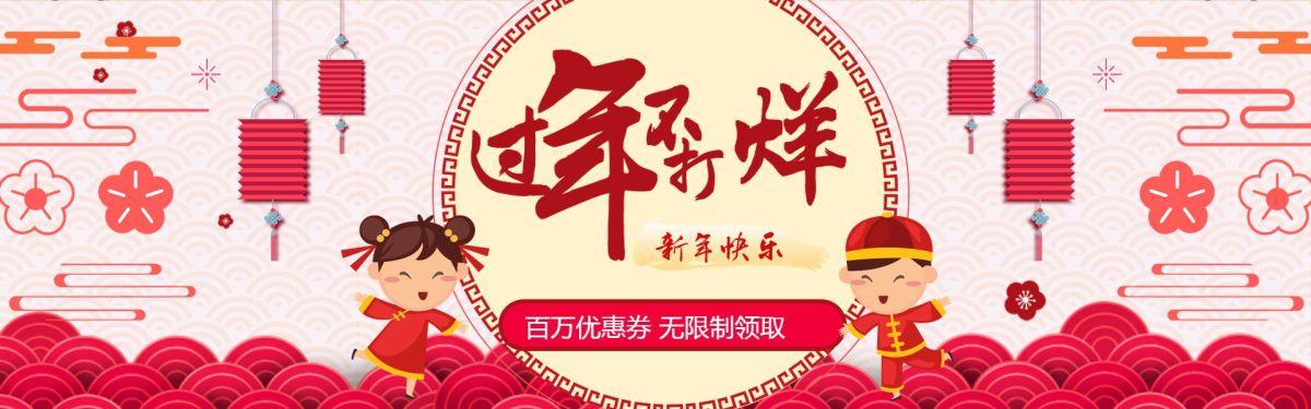 时尚炫酷新年产品促销宣传活动电商banner