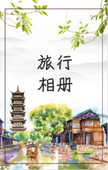 小清新绿色古风创意通用高端大气文艺简约时尚旅行相册/旅行日记/闺蜜相册/个人写真