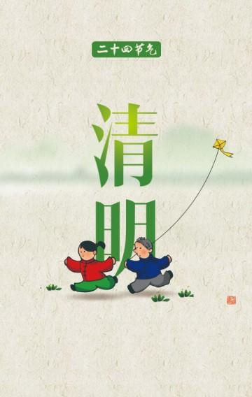 清明节节日习俗普及