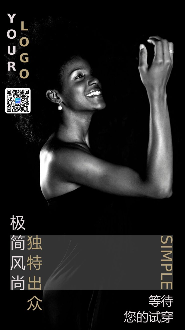 高级黑时尚服装店宣传海报模板