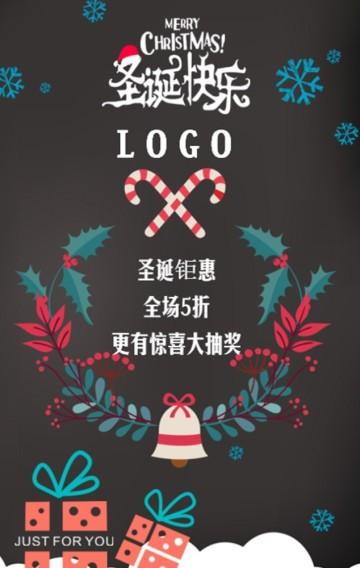 圣诞节圣诞节宣传,简约清新 圣诞节促销 节日活动等。图片和文字均可替换。