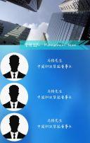 高端大气简约的企业/公司宣传画册企业/公司文化介绍