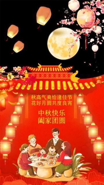 中秋节八月十五花好月圆怀旧复古温馨文艺节日贺卡通用视频