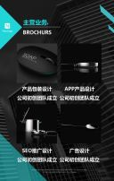 高端商务蓝色大气简约企业公司介绍简介招商新品宣传