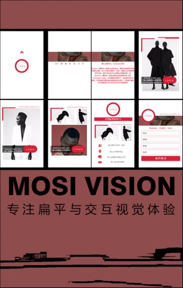 简约服装品牌宣传促销模板
