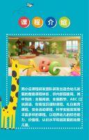 幼儿园开学 招生 幼儿园 幼儿园招生 幼儿园新学期招生 暑假兴趣班招生 暑假培训班招生 午托班招生