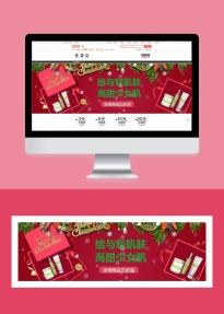 清新少女心感恩节促销电商banner