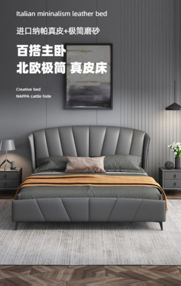 黑色大气风格家装节床具促销宣传H5