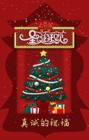圣诞祝福精致模板圣诞节 企业祝福 平安夜 个人祝福 圣诞贺卡 企业宣传 活动促销
