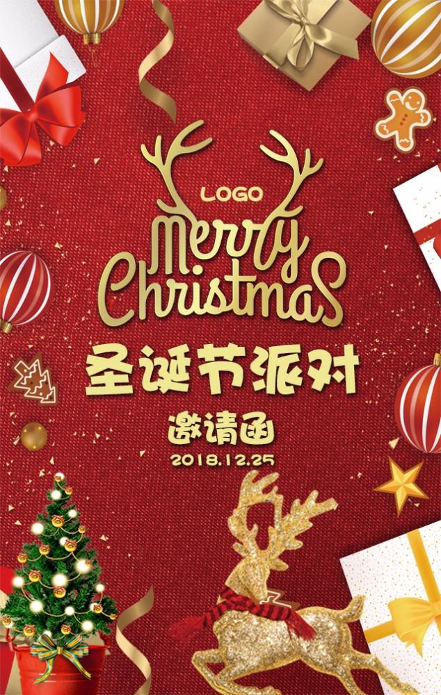圣诞节贺卡&邀请函~Merry Christmas!