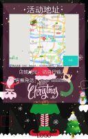 圣诞元旦双节促销/年终促销/节日促销/圣诞节/元旦节商家店铺电商微商通用