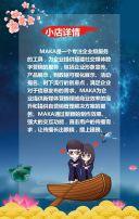 七夕情人节促销宣传