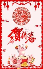 怀旧中国风2019公司猪年祝福贺卡