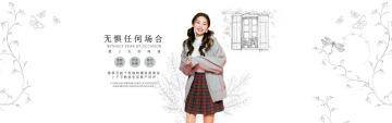新春简约女装服饰电商产品促销宣传banner