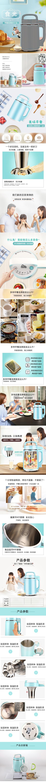 清新简约餐具保温盒电商详情图