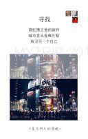 小清新文艺精致排版相册、旅行毕业青春纪念