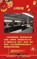 红色大气喜庆国庆节祝福/企业宣传推广/国庆节贺卡/高端大气
