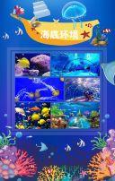 海底世界水族馆海洋世界