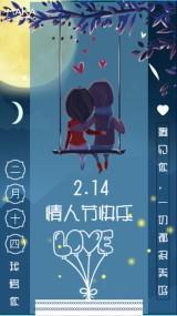 2.14/情人节表白贺卡/相册记录/个人/清新文艺/蓝色系