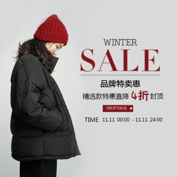 双十一/双11淘宝天猫秋冬女装服饰促销电商主图