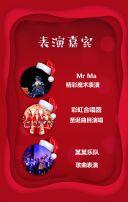 高端大气圣诞节平安夜活动邀请函/圣诞派对活动推广/餐厅酒吧圣诞活动