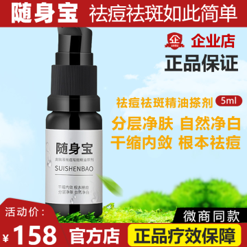 红色简约化妆品官方店正品保证类商品主图