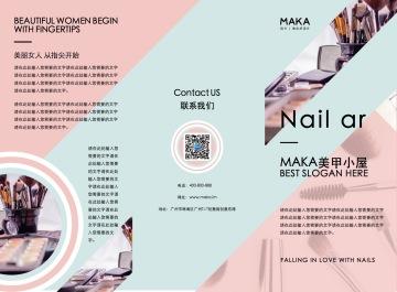 清新简约粉色可爱美妆美甲宣传三折页