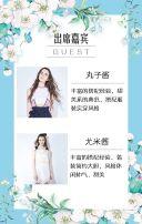 清新新店开业女士服装鞋包促销邀请函 上新优惠宣传