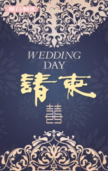 婚礼邀请函 蓝色高端轻奢结婚请柬