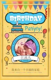 宝宝生日宴周岁满月聚会Party卡通黄邀请函相册通用-jackalcome