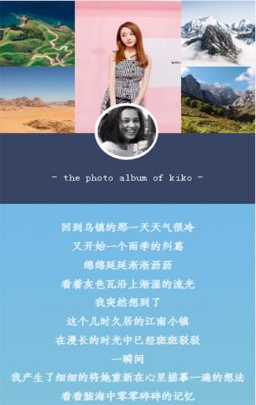 旅行相册游记,个人写真相册集