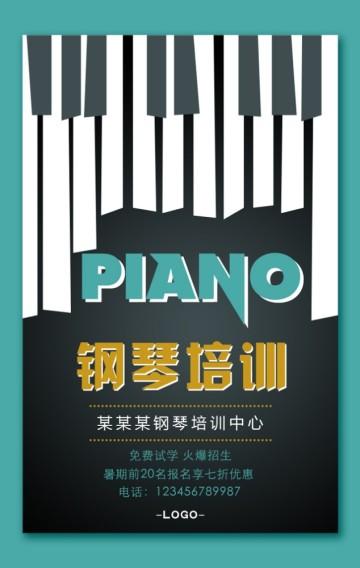 卡通绿色钢琴培训招生音乐培训钢琴兴趣班H5