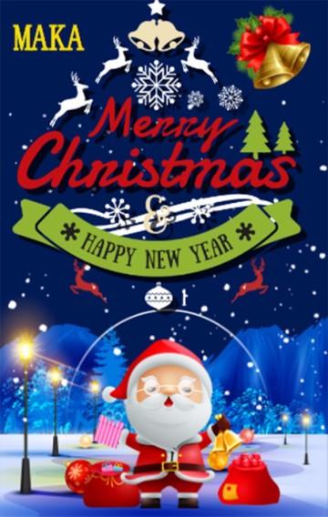 圣诞贺卡、圣诞祝福、圣诞问候、圣诞寄语