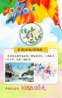 暑假暑期美术绘画培训招生