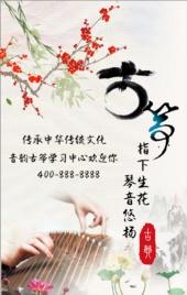 古筝培训班古筝学习机构古筝品牌宣传