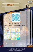 中秋节文艺风蛋糕甜品企业节日月饼促销活动