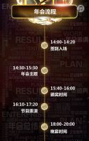 紫色中国风年会盛典活动邀请函H5