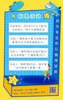 蓝黄色卡通手绘儿童摄影促销宣传H5
