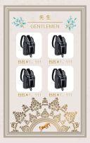 七夕产品促销新品上市产品上新七夕礼物行业通用模板