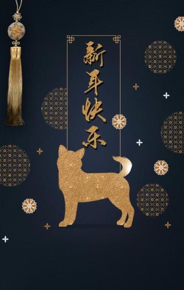企业新年祝福贺卡简约大气蓝金