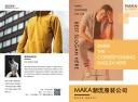 清新简约大气服饰鞋包宣传二折页