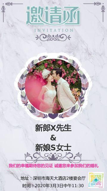 韩风大理石文艺风婚礼邀请海报