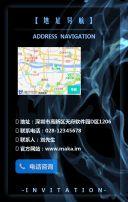 快闪高端大气邀会议请函峰会邀请新品发布会会展展会