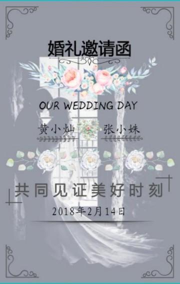 时尚唯美婚礼邀请函