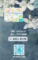 中国风古风复古蓝色花卉邀请函