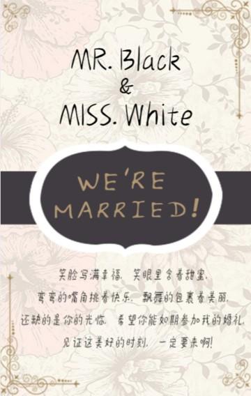 请柬,婚礼邀请函,结婚请柬,婚礼请柬,浪漫温馨,大气简约,高雅时尚,温暖幸福
