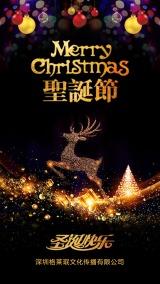 炫酷黑金圣诞节祝福圣诞节贺卡圣诞节宣传