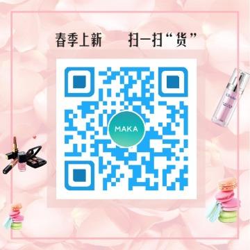 粉色清新文艺销商家微信底部二维码模板