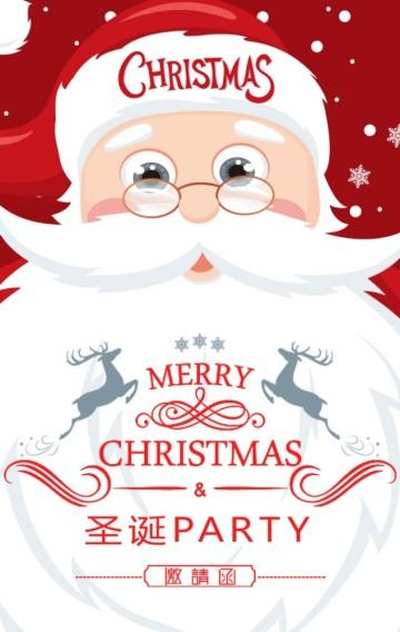 圣诞节   圣诞节活动  圣诞节邀请函   圣诞节狂欢